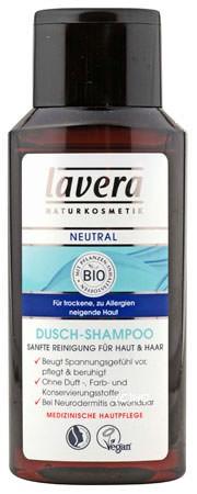 Lavera Dusch-Shampoo NEUTRAL 200ml